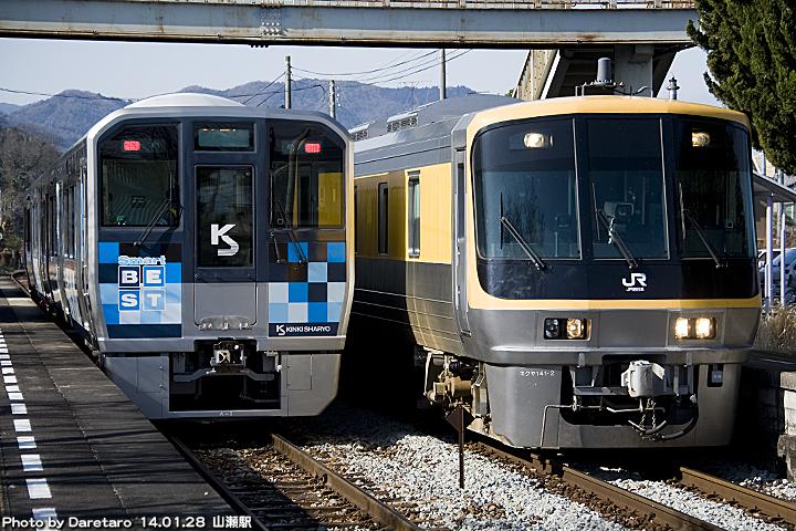 SmartBESTとキヤの並び@徳島線山瀬駅